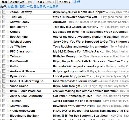 Email营销:如何写出动人的标题
