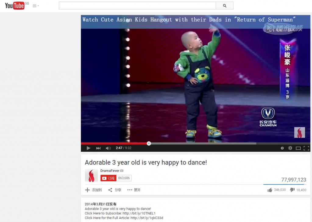 出彩中国人张俊豪这个可爱娃的视频在youtube上的观看次数将近8000万